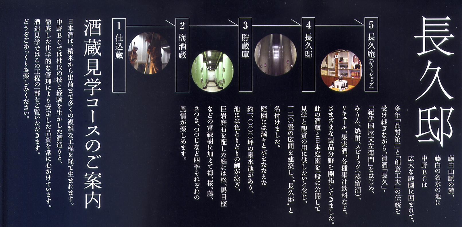 pic_nakano_bc_01